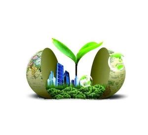 智慧能源管理方案