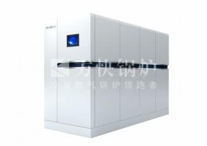 吉安燃气真空热水机组 (NOX≤30mg/Nm3)